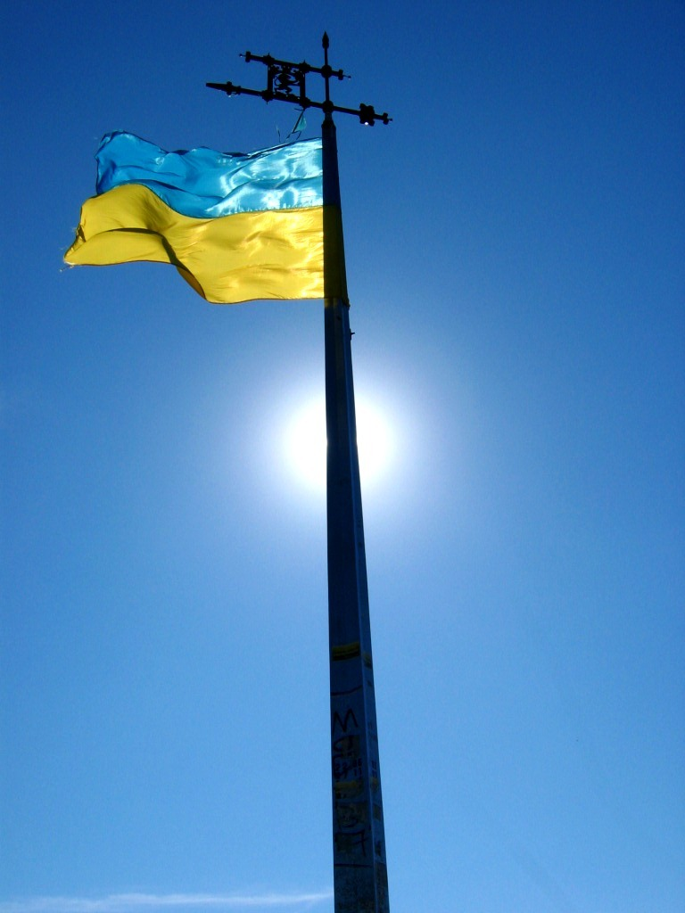 Ukraine Independance